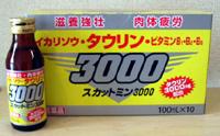 スカットミン3000 100mL×50本 タウリン3000mg配合 ドリンク 〔2類医〕/同梱不可/m17500