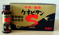 ケネビタンS 30mL×30本 牛黄・鹿茸配合ドリンク 〔2類医〕/同梱不可/m22680
