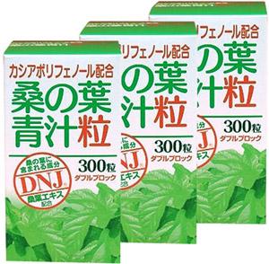 桑の葉 青汁粒 300粒×3個