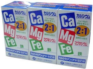 カルシミアン〈テツ・マグ〉錠 660粒×3個組 栄養機能食品(カルシウム)/送料無料/m14400