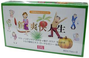 新・爽快人生DX 60カプセル×3個 栄養機能食品(ビタミンE)