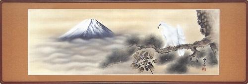 【日本画・絵画】野村雪草『一富士二鷹三茄子 (欄間)』日本画■新品★