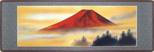【日本画・絵画】真島東紅『紅富士 (欄間)』日本画■新品★