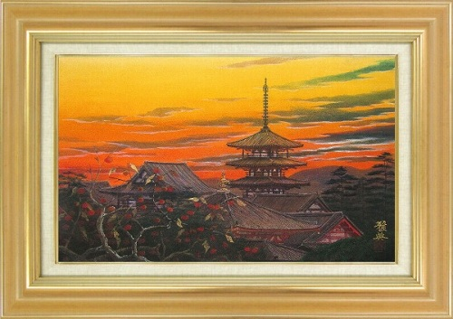 【日本画・絵画】篠田雅典『柿の木と法隆寺(M10号)』日本画■新品★