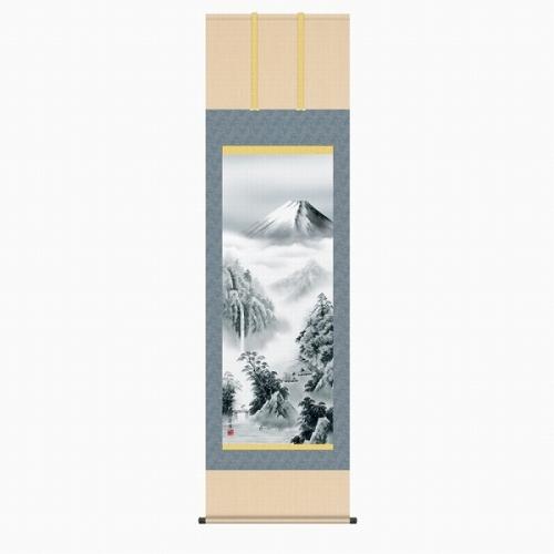 【掛け軸・掛軸】有馬荘園『富士憧憬(尺五立)』版画+手彩色■表装済み・新品★