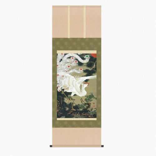 数量は多 掛け軸 掛軸 伊藤若冲 老松白鳳図 版画+手彩色■表装済み ランキングTOP10 尺五立 新品