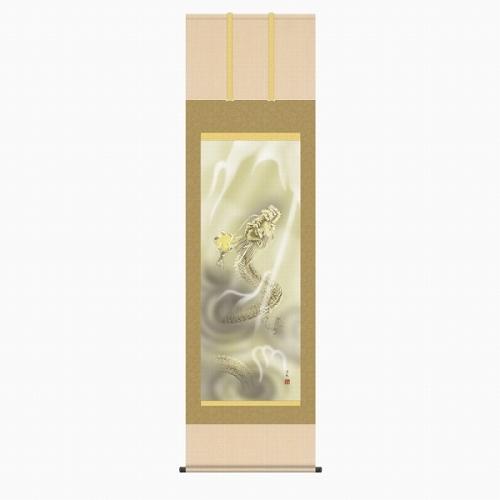 掛け軸 掛軸 井川洋光 おしゃれ 龍神 新品 版画+手彩色■表装済み 即納最大半額 尺五立