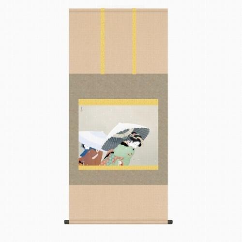 掛け軸 掛軸 上村松園 牡丹雪 新品 2020秋冬新作 通販 激安 版画+手彩色■表装済み 尺五横