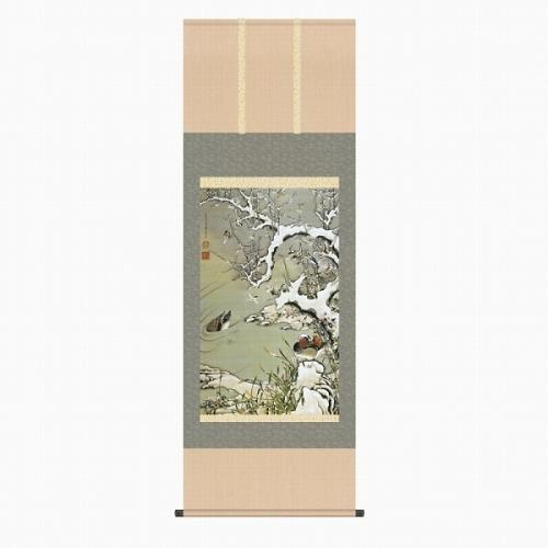 掛け軸 掛軸 伊藤若冲 雪中遊禽図 版画+手彩色■表装済み 尺五立 豪華な 値引き 新品