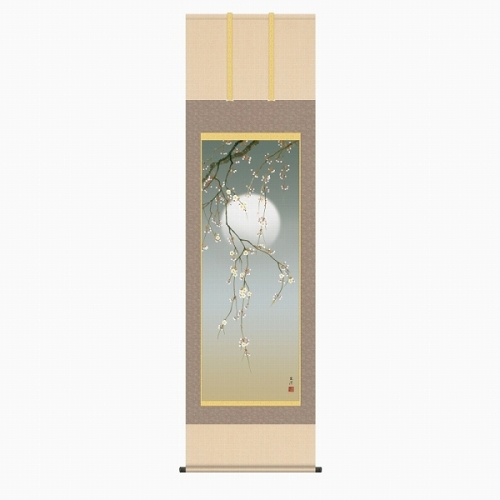 【掛け軸・掛軸】清水玄澄『夜桜(尺五立)』版画+手彩色■表装済み・新品★