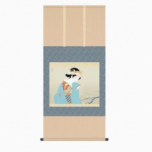 【掛け軸・掛軸】上村松園『春芳(尺五横)』版画+手彩色■表装済み・新品★