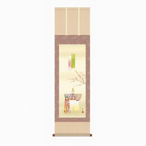 【掛け軸・掛軸】長江桂舟『立雛(尺三立)』版画+手彩色■表装済み・新品★