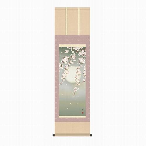 【掛け軸・掛軸】緒方葉水『夜桜(尺三立)』版画+手彩色■表装済み・新品★
