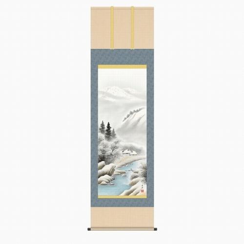小林秀峰 日本製 格安激安 深雪情景 尺五立 ■新品