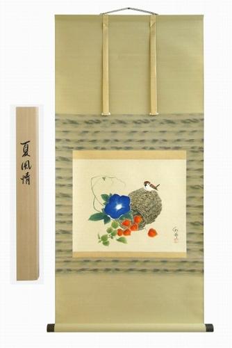 【掛け軸・掛軸】大野紅節『夏風情』日本画■表装済み・新品★