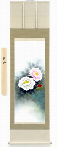 【掛け軸・掛軸】上村久志『牡丹』日本画?表装済み・新品★