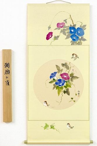 【掛け軸・掛軸】大野紅節『朝顔に雀』日本画■表装済み・新品★
