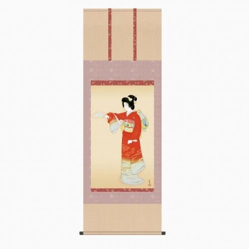 【掛け軸・掛軸】上村松園『序の舞(尺五立)』版画+手彩色■表装済み・新品★