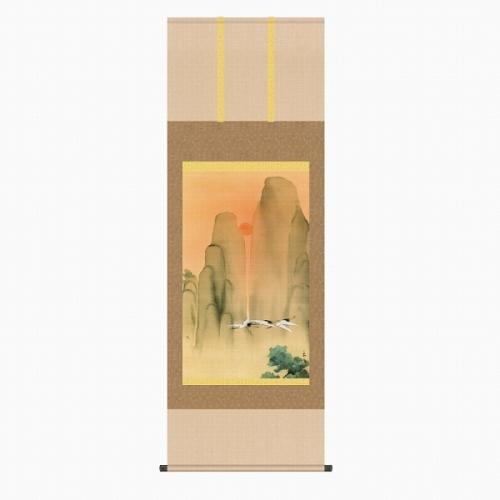 【掛け軸・掛軸】速水御舟『蓬莱山(尺五立)』版画+手彩色■表装済み・新品★