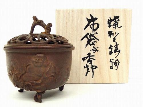 【工芸品】名取川雅司『布袋文香炉』銅製■新品★