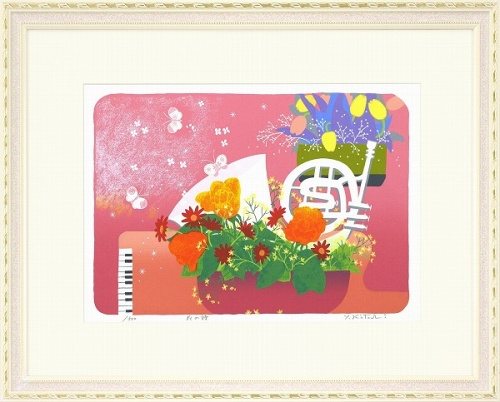 【版画・絵画】吉岡浩太郎『花の詩』シルクスクリーン■限定500部・新品★