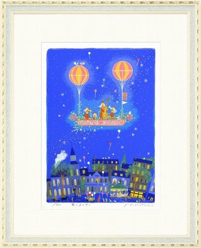 【版画・絵画】吉岡浩太郎『星のメロディ』シルクスクリーン■限定500部・新品★