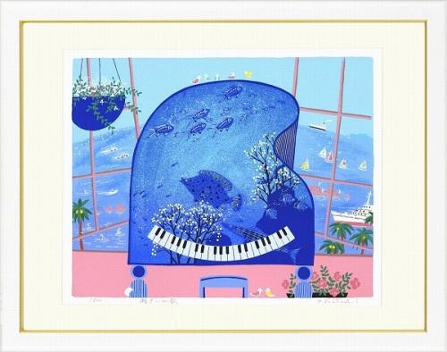 【版画・絵画】吉岡浩太郎『潮騒の歌』シルクスクリーン■限定500部・新品★