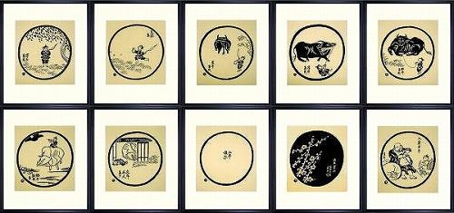 【版画・絵画】徳力富吉郎『禅十牛図』木版画■新品★