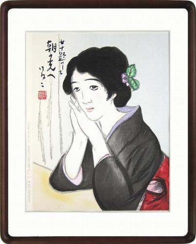 【版画・絵画】竹久夢二『朝の光へ』木版画■限定280部・新品★