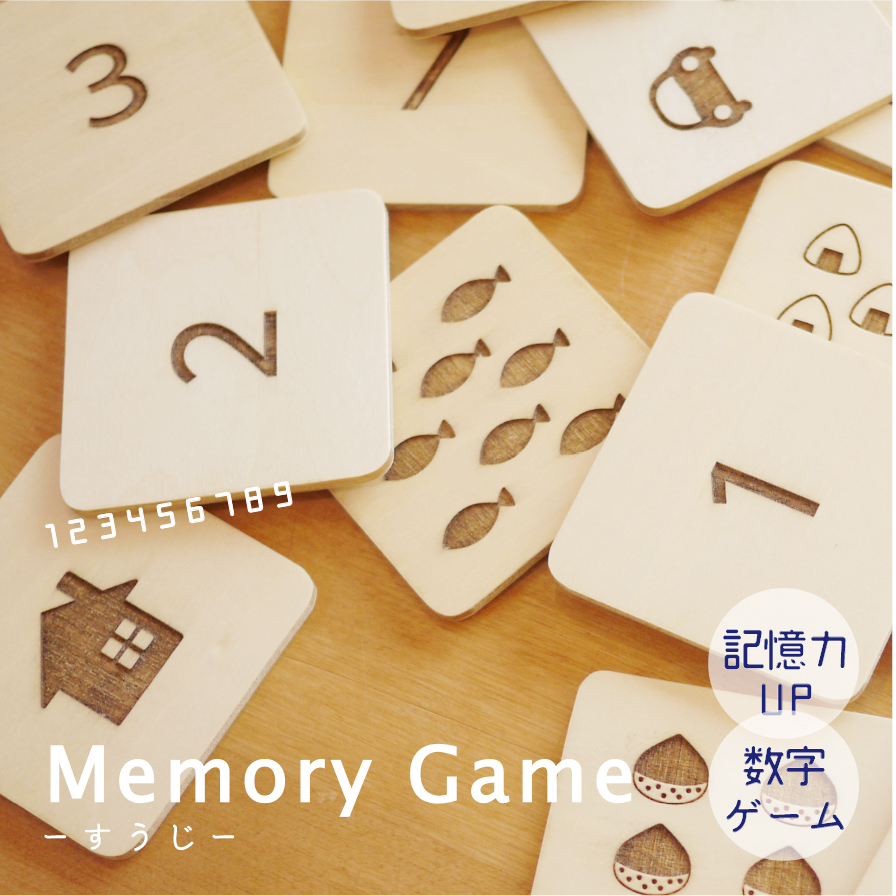 Asuka Kobo Memory Game Suuji 3 To 4 Year Old Furnace From Cute