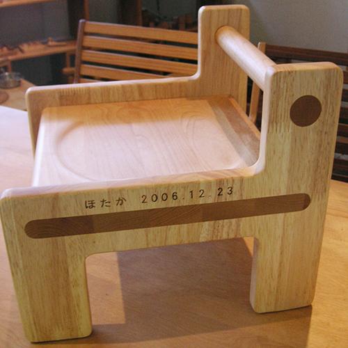 ASUKA KOBO: Children Furniture Your Name With Asuka Kobo