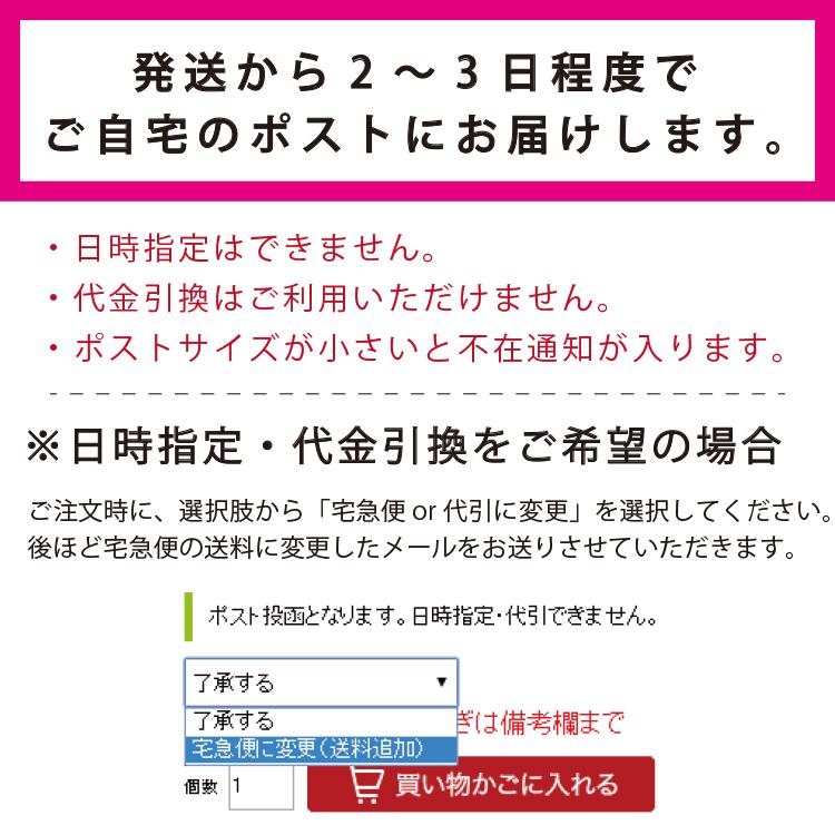 * 木第一个勺子 * 婴儿男孩女孩宝贝纪念玩具包装嵌入式的婴儿勺在日本餐具庆祝婴儿食品星座礼品 0 生日木制玩具飞鸟 Kobo