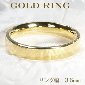 【送料無料】【刻印無料】K18YG 平打ちリング 3.6mm幅 地金リング 指輪 鏡面ゴールド 人気 上品 ゴールドリング イエローゴールド K18 K18 18金 品質保証書 代引手数料無料 プレゼント 誕生日 結婚指輪 ベーシック フラット ペアリング メンズ
