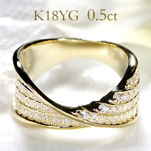 ☆【送料無料】K18YG【0.5ct】ダイヤモンド パヴェ リング エタニティ 指輪 かわいい 人気 上品 ダイヤモンドリング ダイヤリング ゴールド 豪華 K18 18K 18K 品質保証書 代引手数料無料 プレゼント パヴェリング ホワイトデー 誕生日 0.50 ピンキー ピンキーリング