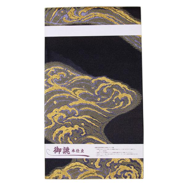 【お仕立て上がり】西陣 廣部商事謹製 「波紋」 袋帯 pt3290【smtb-k】【w1】