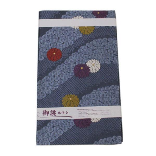 【お仕立て上がり】帯屋一条にしたに織物謹製 唐織袋帯  pt2623【後払い決済不可】
