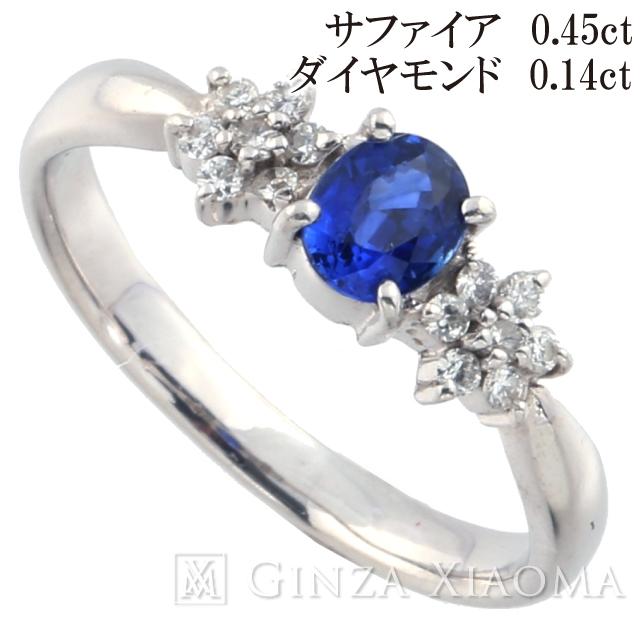 【美品】サファイア 指輪 リング ダイヤモンド Pt900 プラチナ 12号 人気 中古