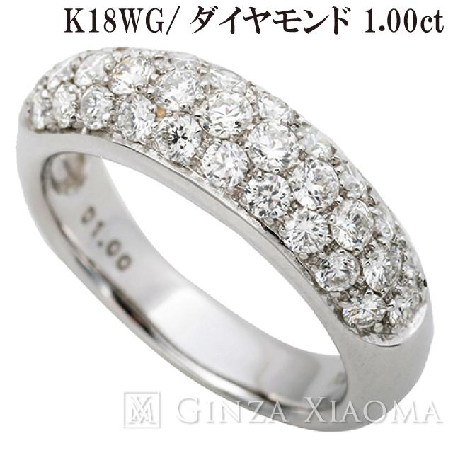 美品 超特価 9号 ダイヤ 指輪 リング ホワイトゴールド ダイヤモンド レディース 中古 K18 日本限定 WG 人気 D1.00ct