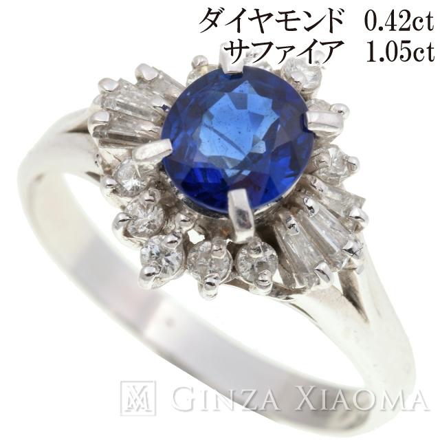 【中古A/美品】サファイア ダイヤリング Pt900 S1.05/D0.42ct 5.2g #13 プラチナ/ダイヤモンド 指輪 アクセサリー 値下げ