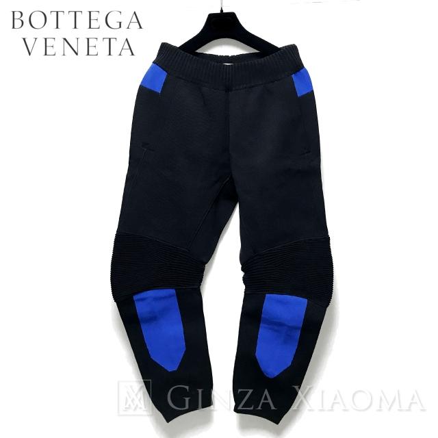 【極美品】Bottega Veneta ボッテガヴェネタ ジャージ イタリア製 パンツ ブラック ブルー 黒 青 サイズ44 メンズ 中古 リブ ライン ウエスト調節可 春夏秋冬 スポーティー