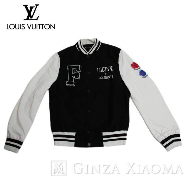【美品】LOUIS VUITTON ルイヴィトン アウター ヴァーシティジャケット フラグメント デザイン 17SS メンズ サイズ46 中古