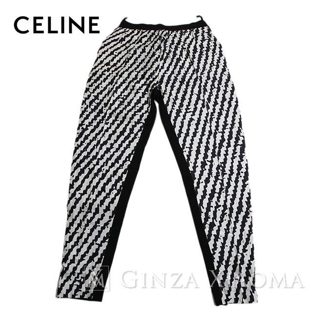 【未使用】CELINE セリーヌ パンツ シルク ウール ブラック サイズ38 メンズ レディース 柄 白 黒 おしゃれ 中古