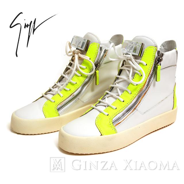 【未使用】Giuseppe Zanotti ジュゼッペザノッティ 靴 スニーカー シューズ サイズ41 ハイカット ホワイト 白 黄 メンズ ジップアップ 中古