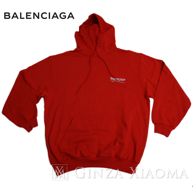 【極美品】Balenciaga バレンシアガ トップス パーカー メンズ サイズS コットン レッド プルオーバーパーカー おしゃれ 大きめ オーバーサイズ 2017AW Campaign Logo Hoodie 中古