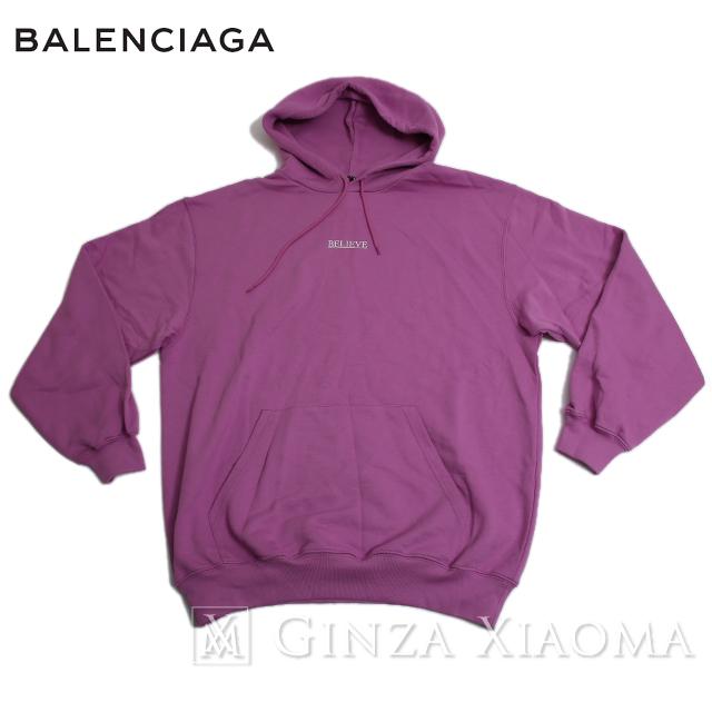 【極美品】BALENCIAGA バレンシアガ トップス パーカー プルオーバーパーカー オーバーサイズ コットン ピンク サイズS メンズ レディース 大きめ おしゃれ オールシーズン 中古