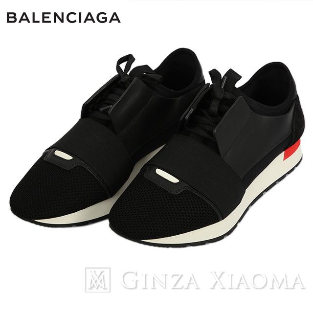 【未使用】BALENCIAGA バレンシアガ 靴 スニーカー レザー ブラック 黒 サイズ40 メンズ 中古
