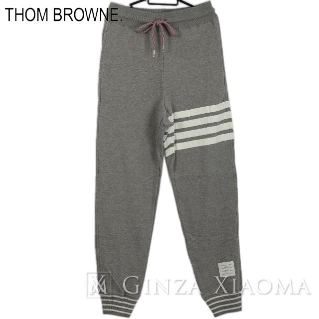 【極美品】Thom Browne トムブラウン パンツ スウェット グレー 中古