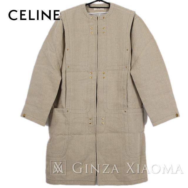 【未使用】CELINE セリーヌ アウター ロングコート リネン 麻 ベージュ サイズ38 レディース 中古