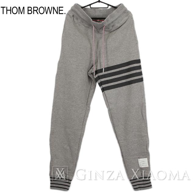 【未使用】THOM BROWNE トムブラウン パンツ スウェット コットン グレー 4barストライプ 黒 人気 トレンド 定番 中古