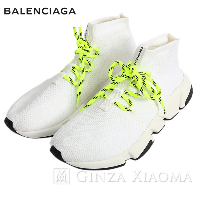 【未使用】BALENCIAGA バレンシアガ 靴 スニーカー レースアップ スピードトレーナーホワイト ブラック 黒 イエロー 黄 中古